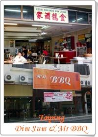 Taiping Mr BBQ & Kum Loong Dimsum